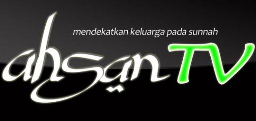 Link Sunnah