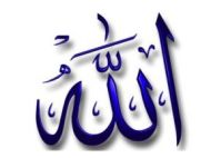Terima Kasih YaAllah…